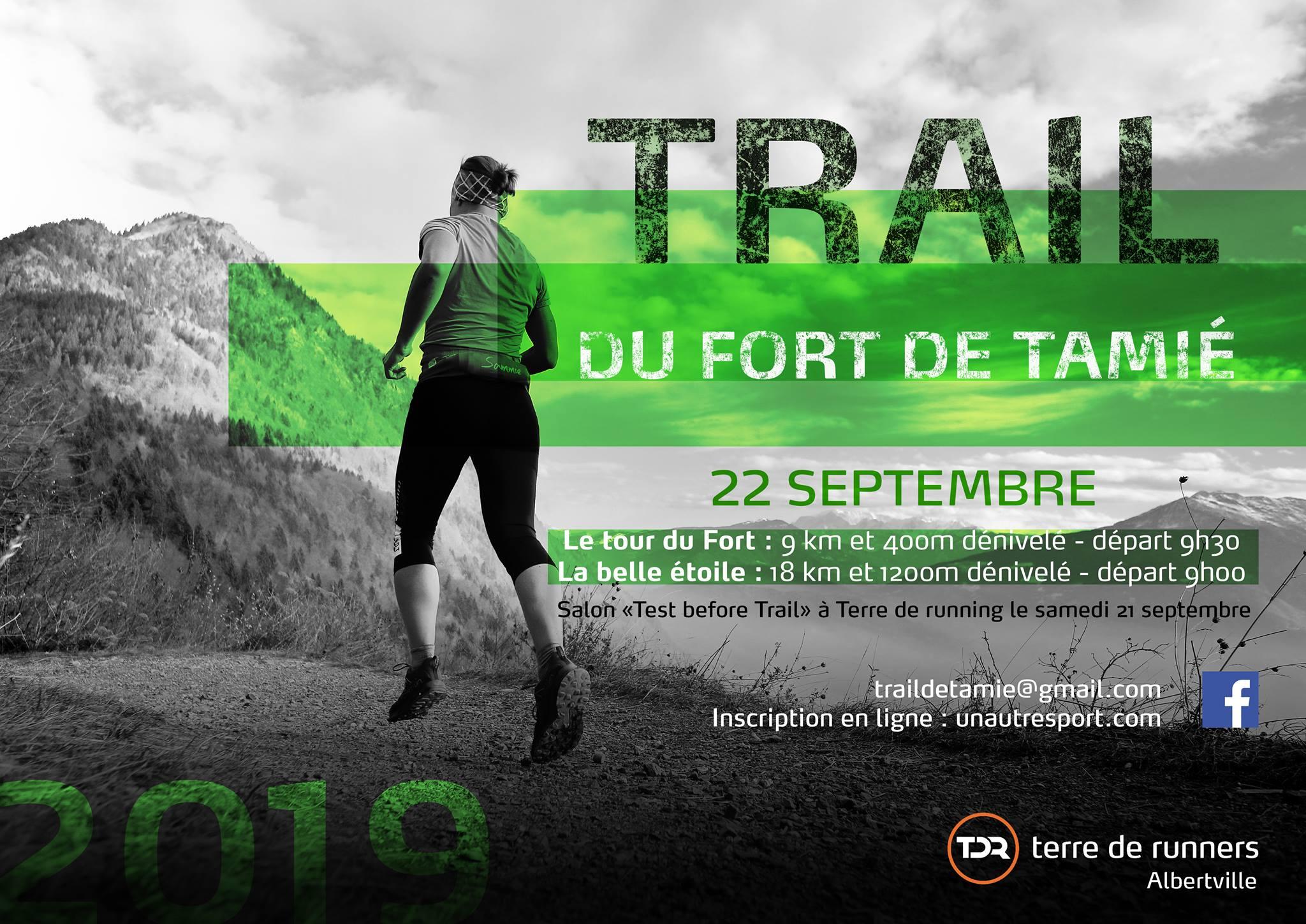 trail-tamie